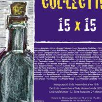 COL.LECTIVA 15 x 15 (2018) (Mataró)